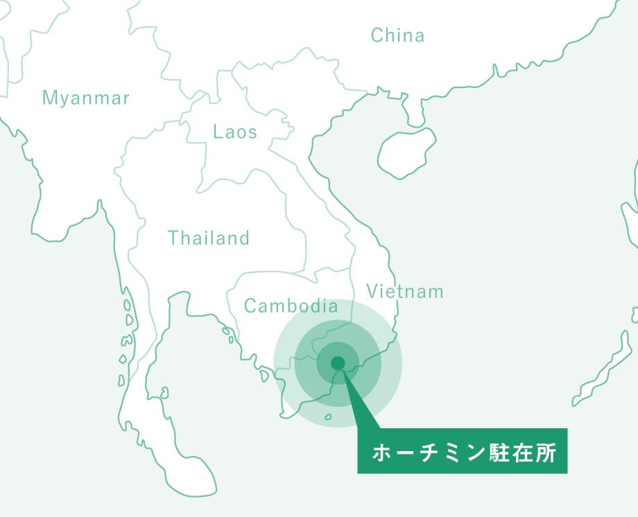 ベトナム ホーチミン駐在所の地図